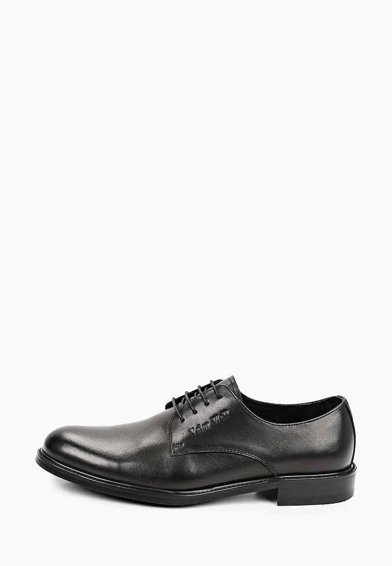 Мужские туфли Valor Wolf M55958-C01-2