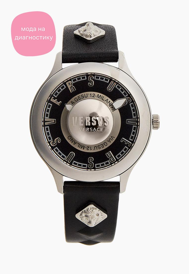 Часы Versus Versace VSP410118