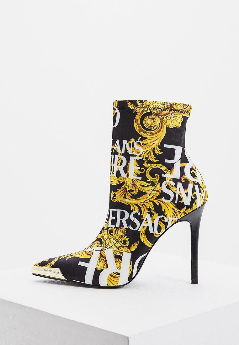 Женские ботильоны Versace Jeans Couture E0VUBS03
