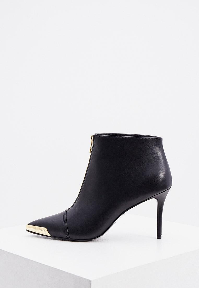 Женские ботильоны Versace Jeans Couture E0VZBS5471563
