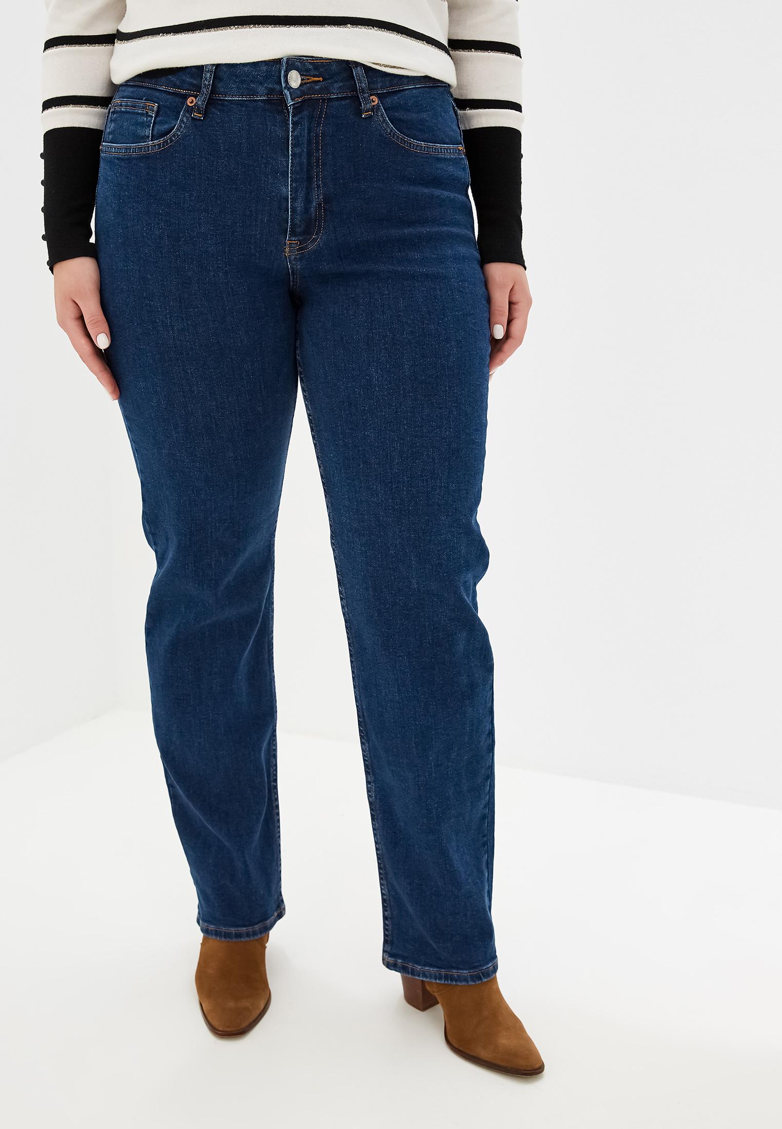 Зауженные джинсы Violeta by Mango (Виолетта бай Манго) 53897662