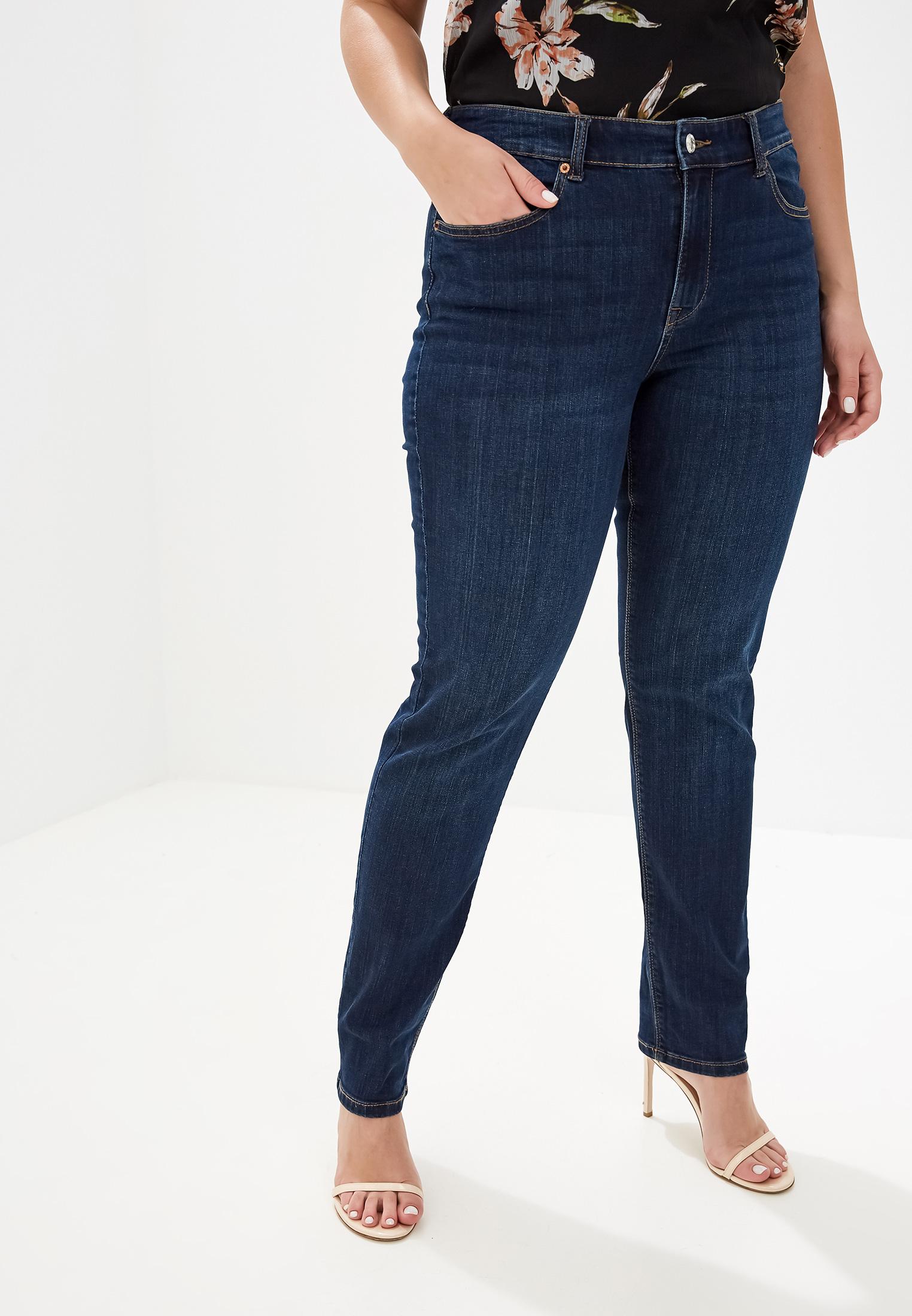 Зауженные джинсы Violeta by Mango (Виолетта бай Манго) 53830468
