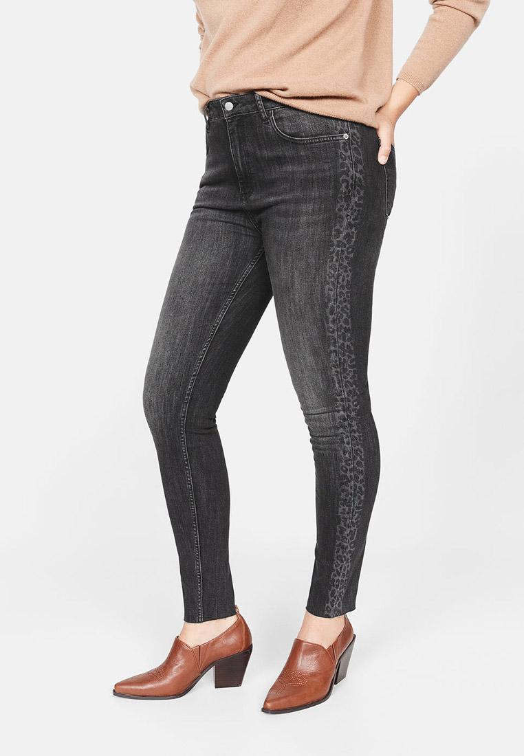 Зауженные джинсы Violeta by Mango (Виолетта бай Манго) 53035731