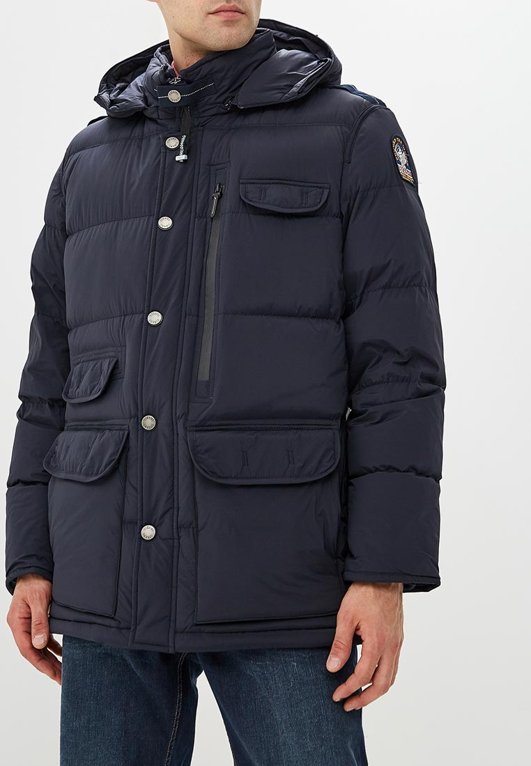 Утепленная куртка Vizani 900P