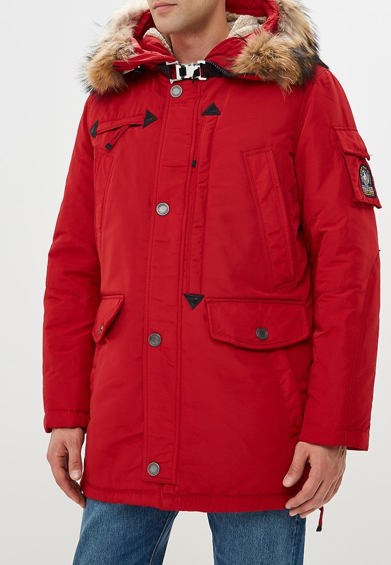 Утепленная куртка Vizani 10657C