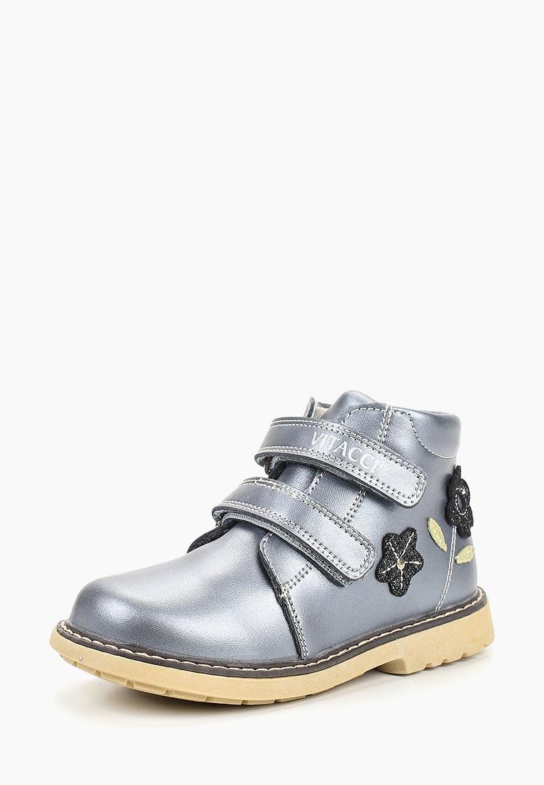 Ботинки для девочек Vitacci (Витачи) D420024