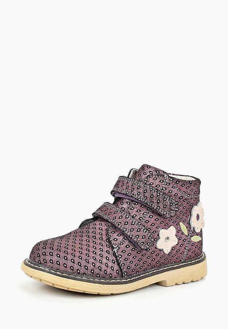 Ботинки для девочек Vitacci (Витачи) D420021