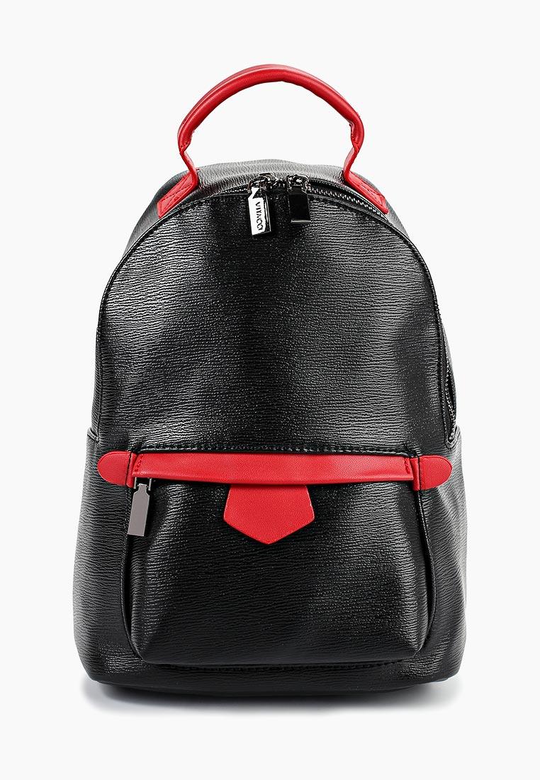 Городской рюкзак Vitacci (Витачи) HG0319