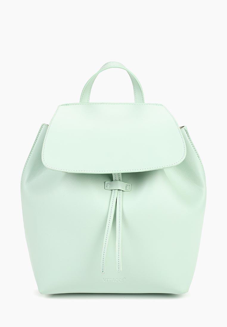 Городской рюкзак Vitacci (Витачи) HG0171