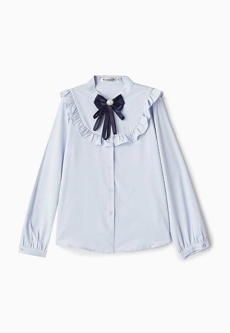 Рубашка Vitacci (Витачи) 2190160-10