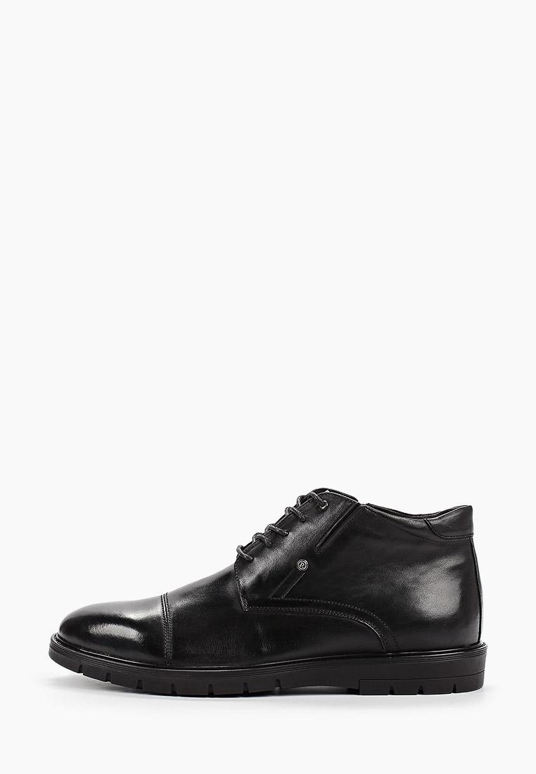 Мужские ботинки Vittorio Bravo 1JC.RR89725.F