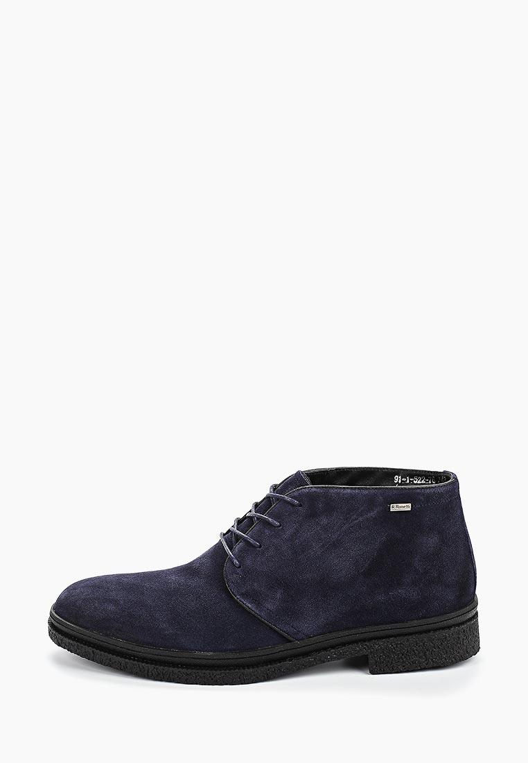 Мужские ботинки Vittorio Bravo 1JC.RR87911.W