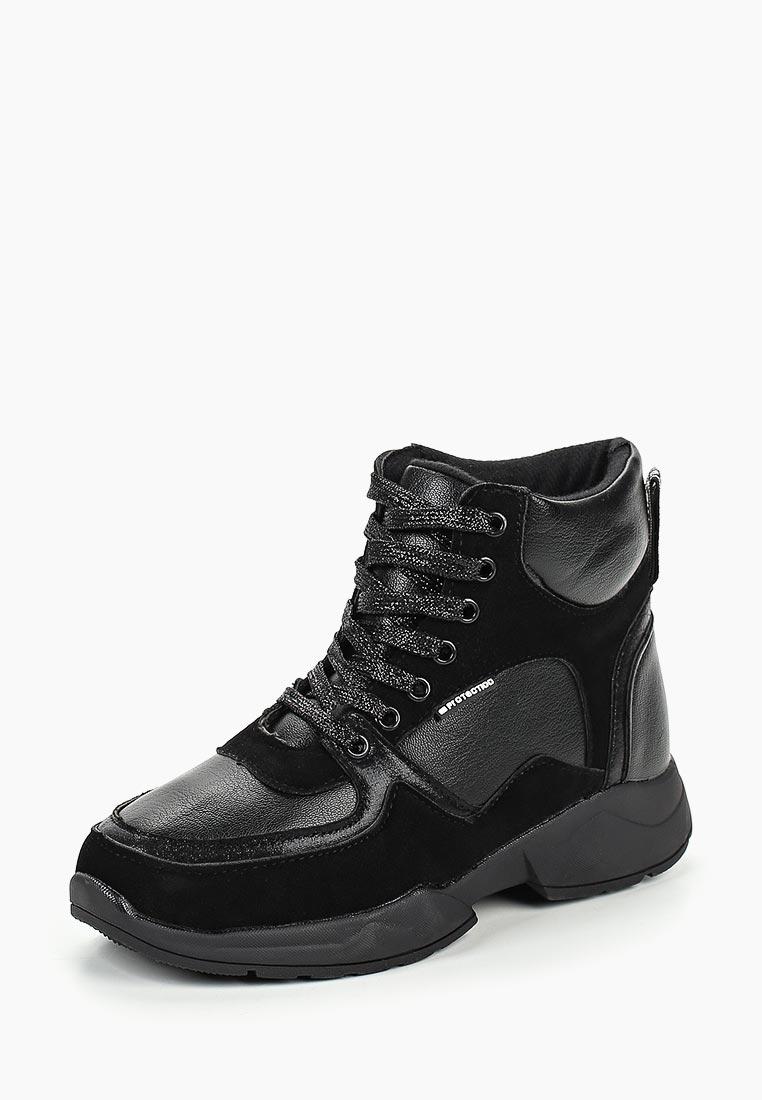 Женские кроссовки Vivian Royal D11-1