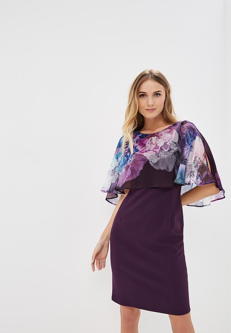 Повседневное платье Wallis 157772019