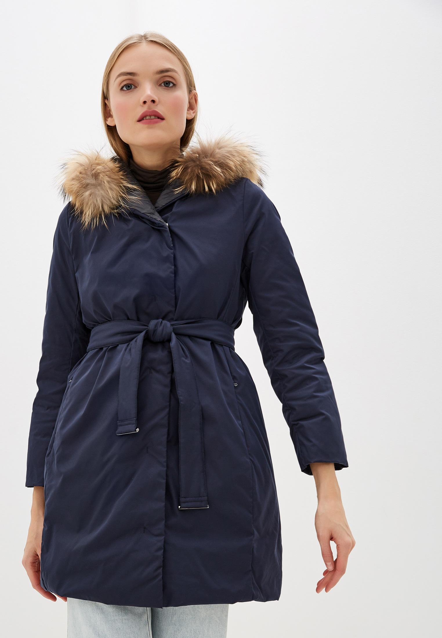 Утепленная куртка Weekend Max Mara RAME