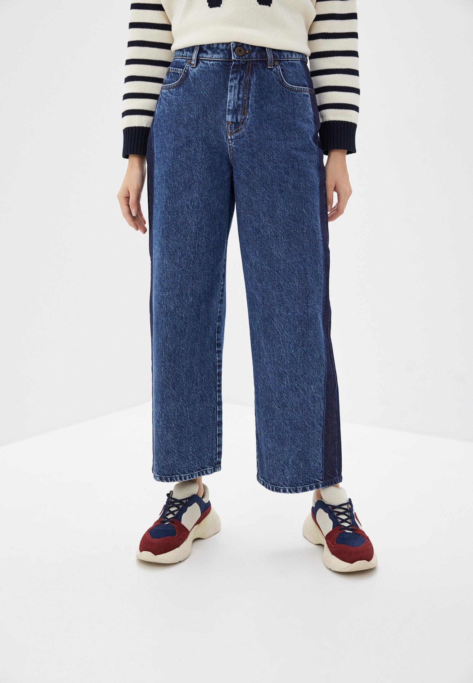 Широкие и расклешенные джинсы Weekend Max Mara 5181050706