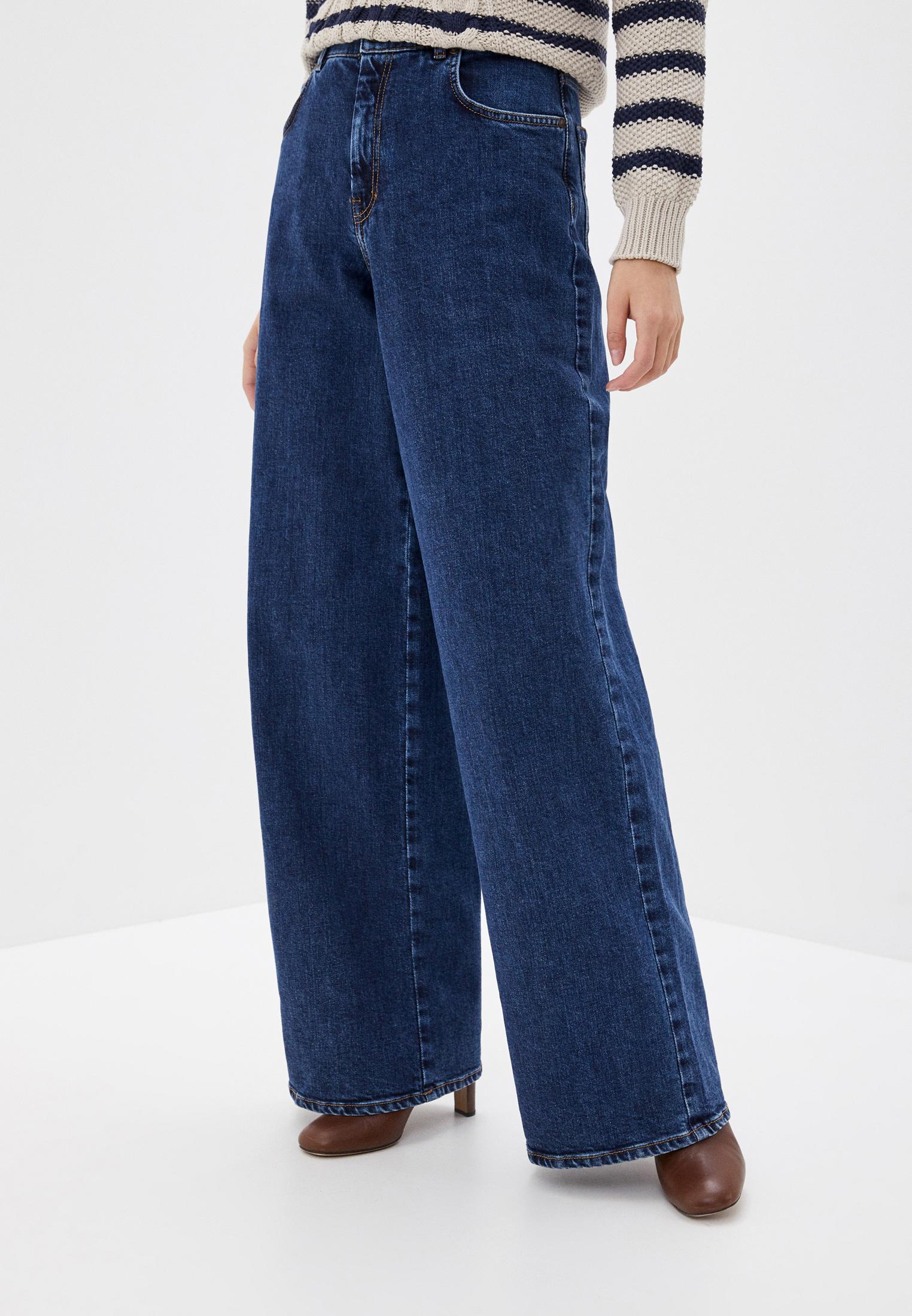 Широкие и расклешенные джинсы Weekend Max Mara 5181070706