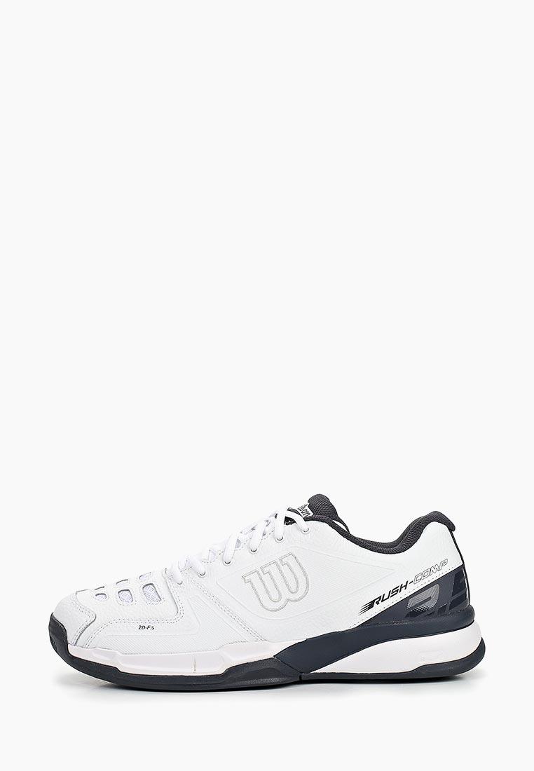 Мужские кроссовки Wilson WRS325220