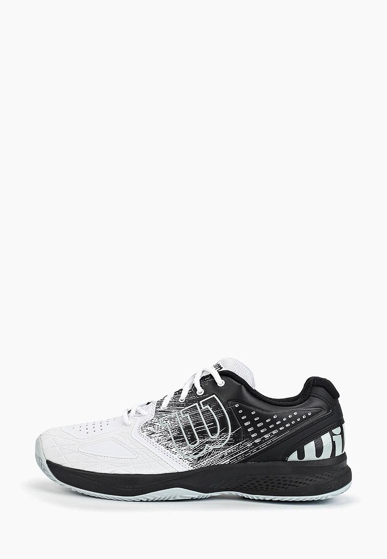 Мужские кроссовки Wilson WRS325760
