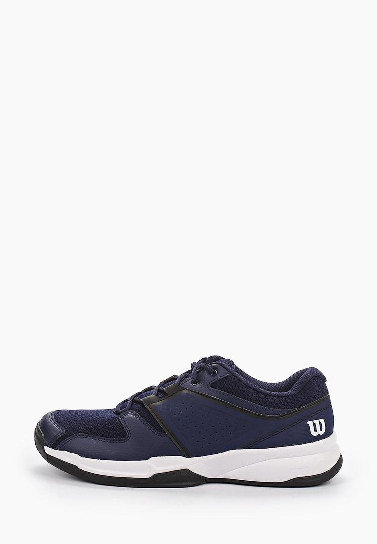 Мужские кроссовки Wilson WRS326390