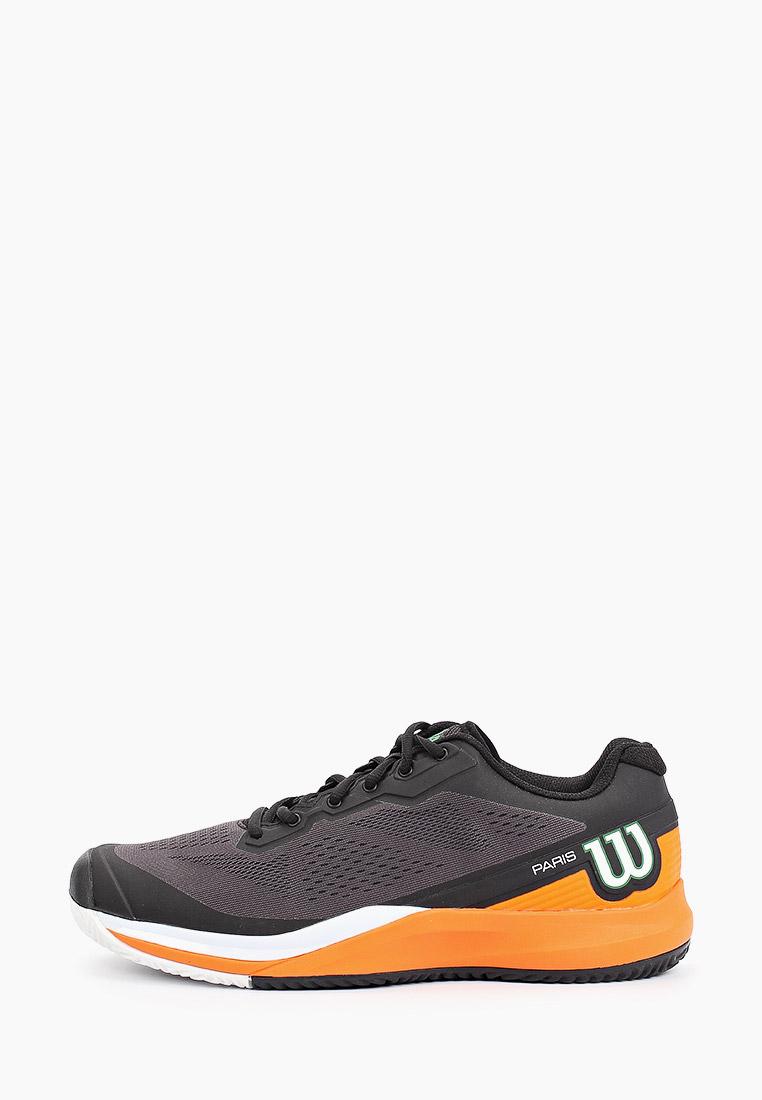 Мужские кроссовки Wilson WRS327710
