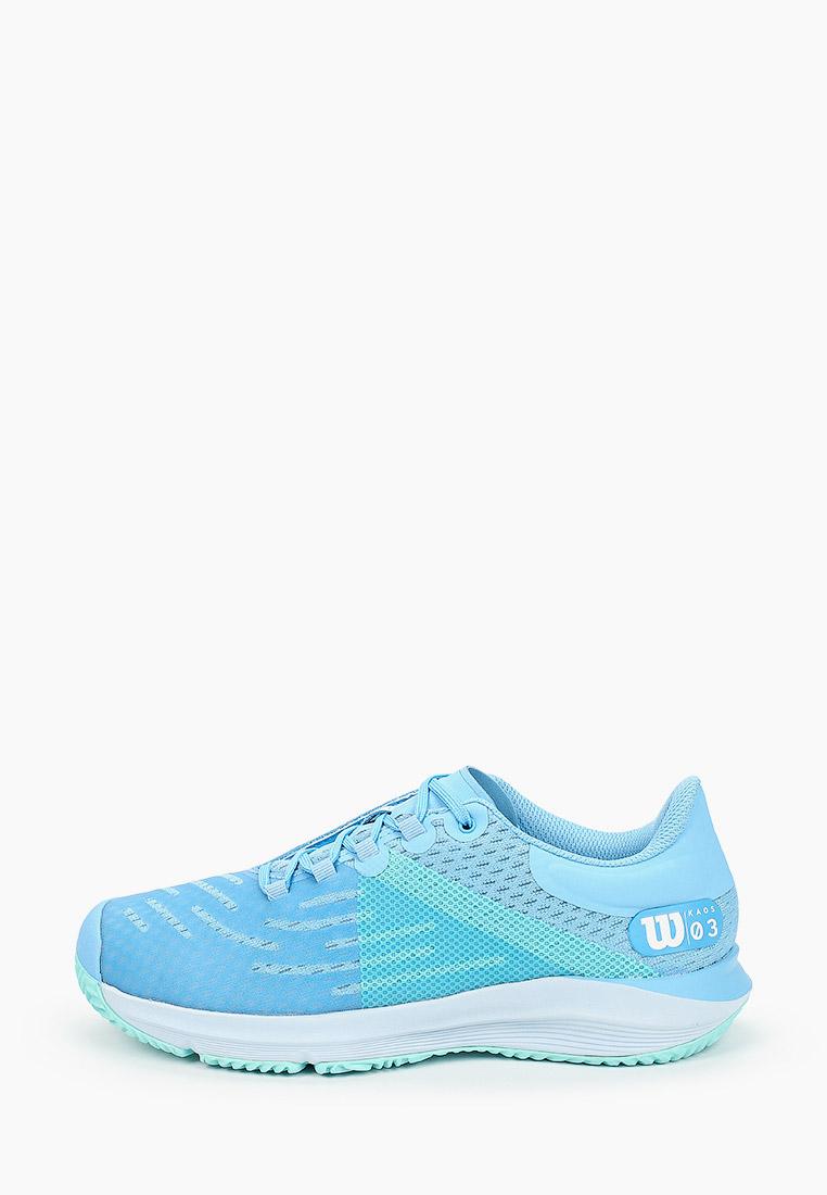 Женские кроссовки Wilson WRS326150