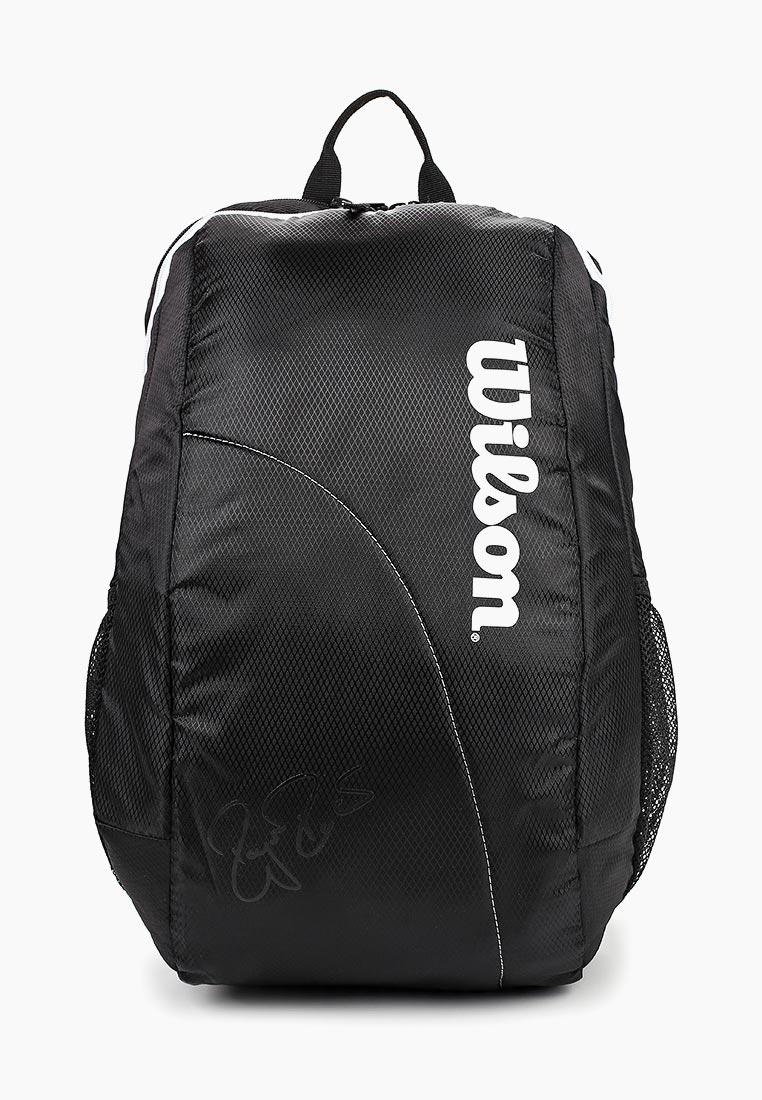Спортивный рюкзак Wilson WRZ834895