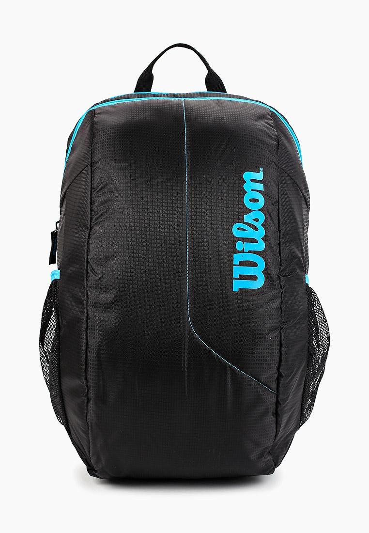 Спортивный рюкзак Wilson WRZ832895