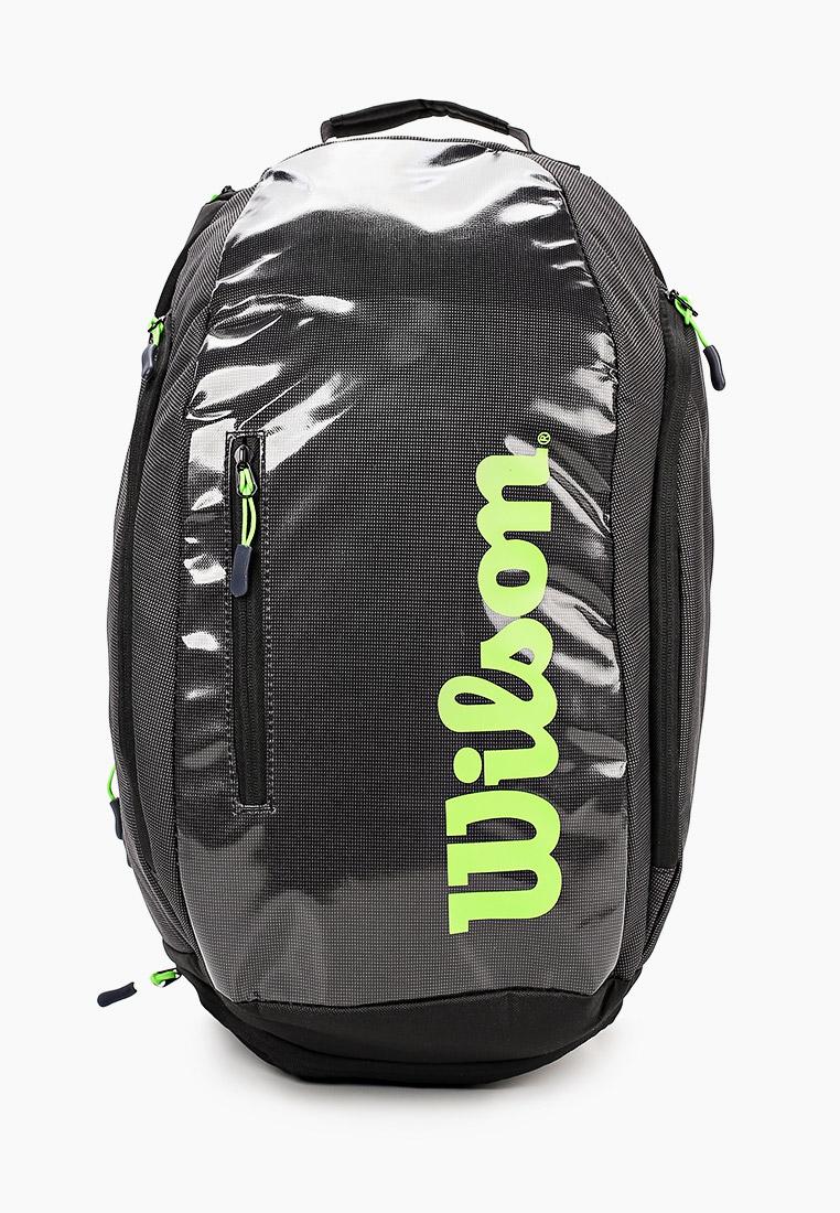 Спортивный рюкзак Wilson WR8004301