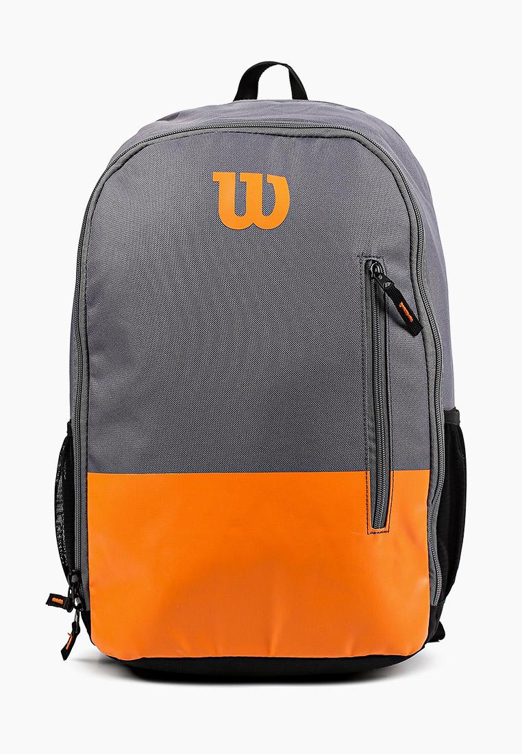 Спортивный рюкзак Wilson WR8009901001