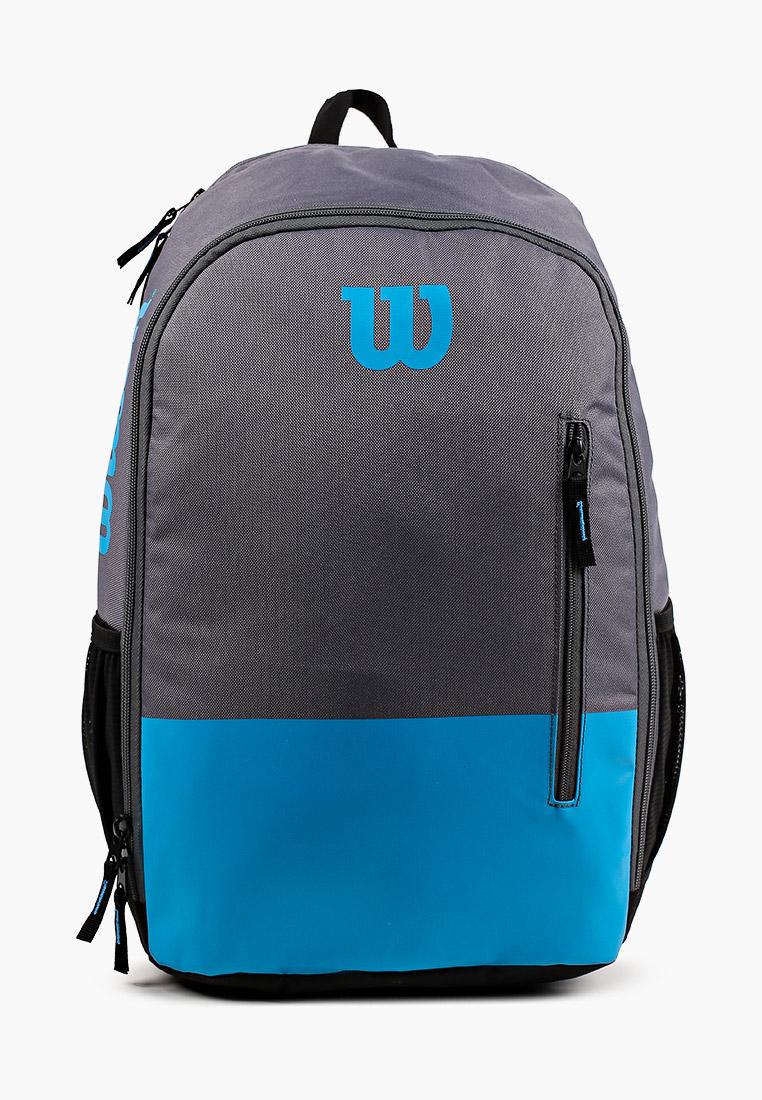 Спортивный рюкзак Wilson WR8009902001