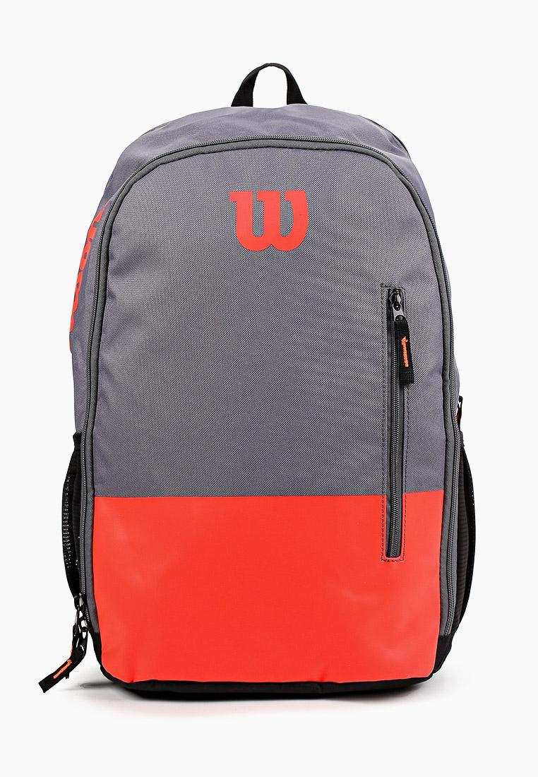 Спортивный рюкзак Wilson WR8009904001