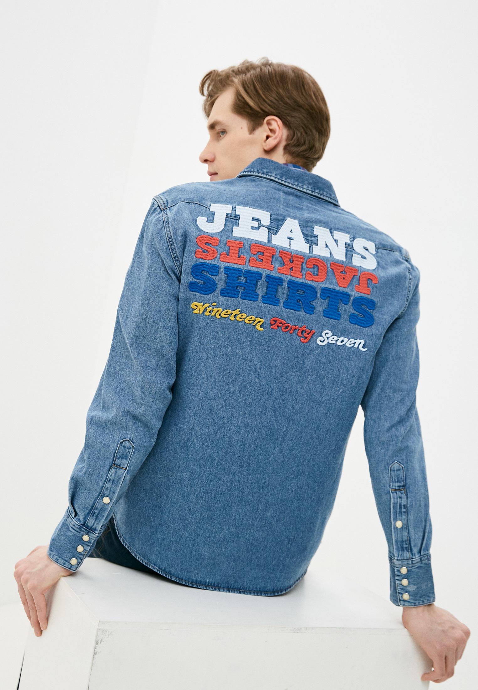 Рубашка Wrangler (Вранглер) W5MSLW87A