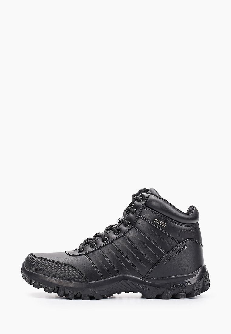 Мужские спортивные ботинки X-Plode 1303246