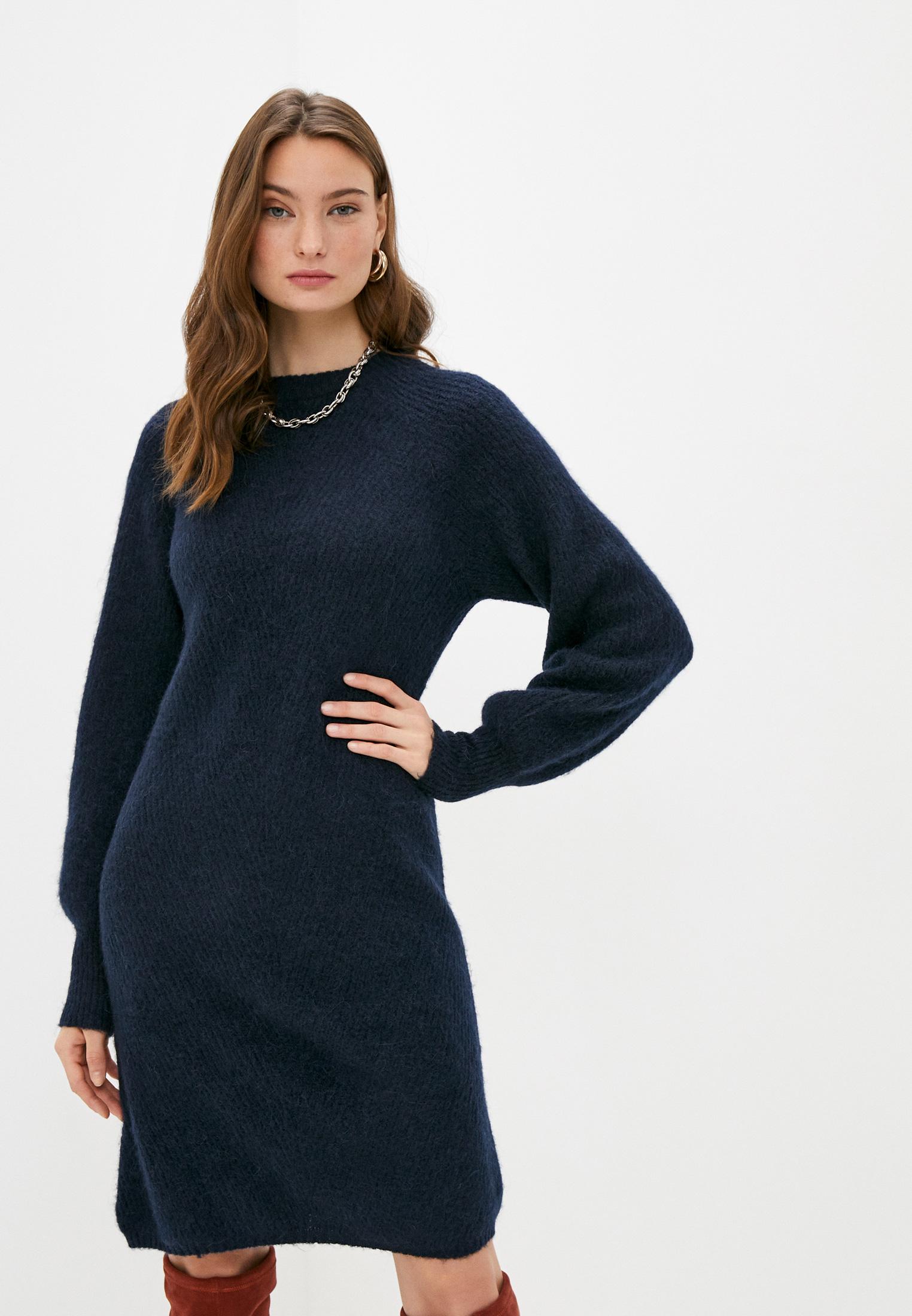 Вязаное платье Y.A.S 26021085