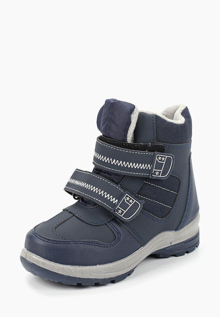 Ботинки для мальчиков Юничел 6s6642