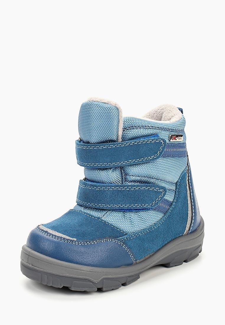 Ботинки для мальчиков Юничел 2s3232