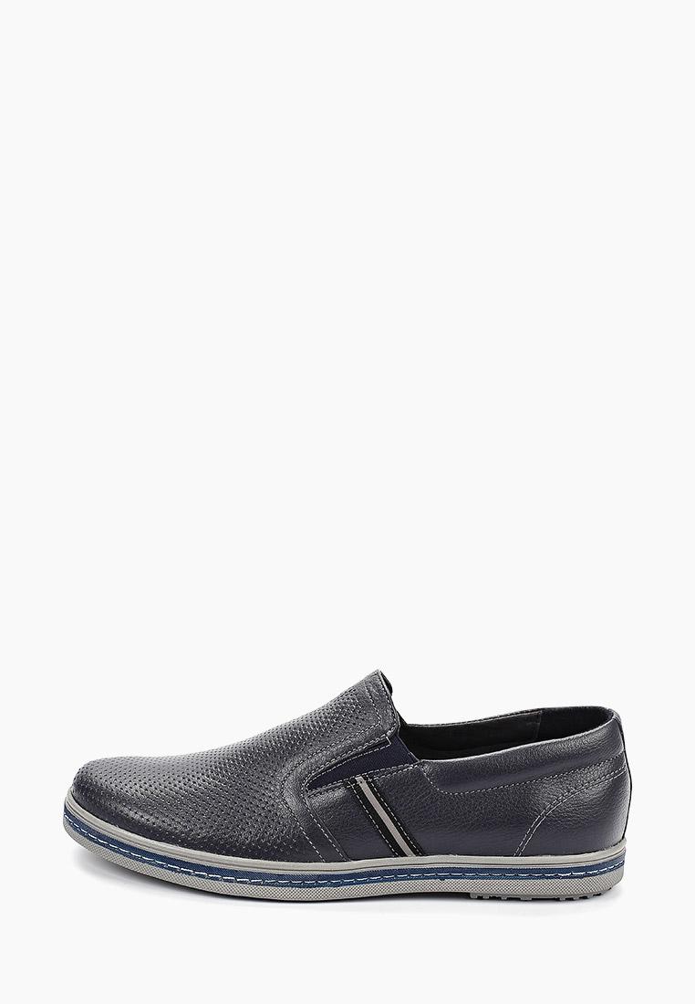Туфли для мальчиков Юничел 6P6002