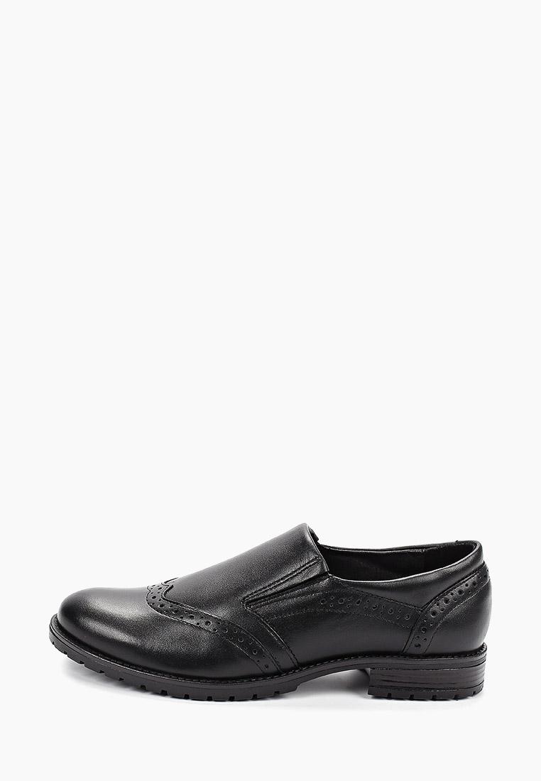 Туфли для мальчиков Юничел 6P5891