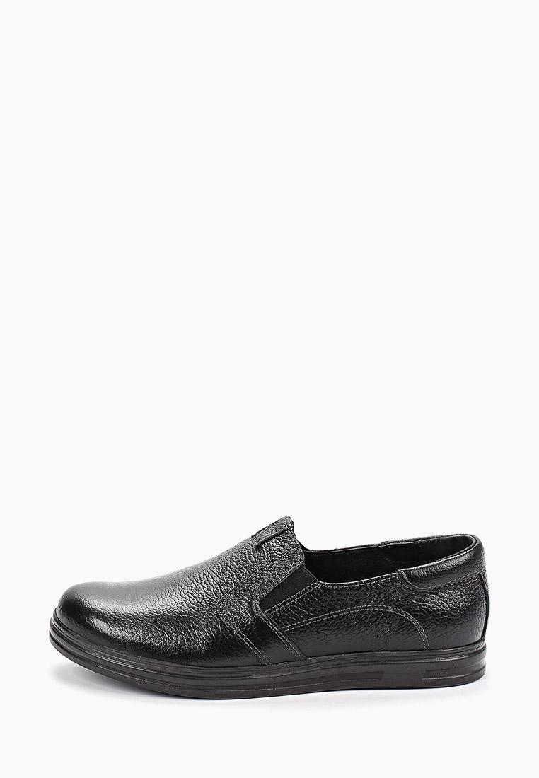 Туфли для мальчиков Юничел 6P5961