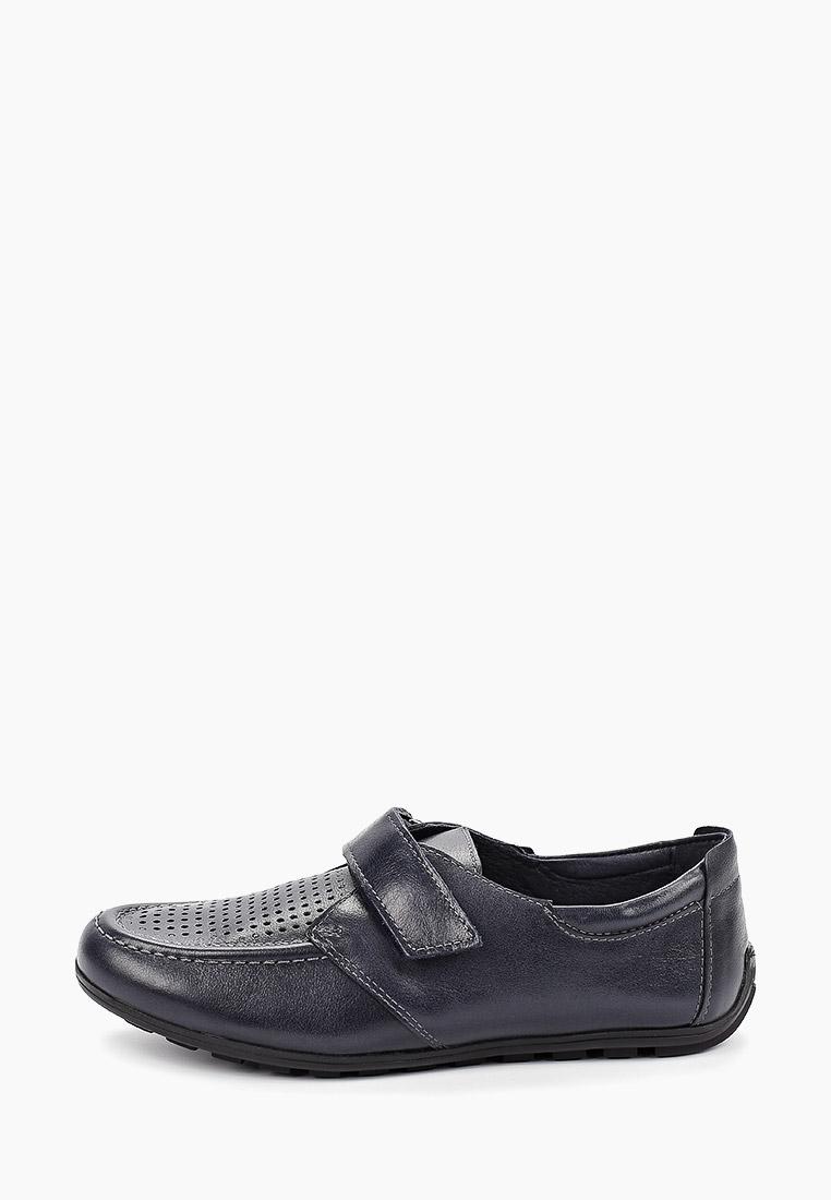 Туфли для мальчиков Юничел 6P5732