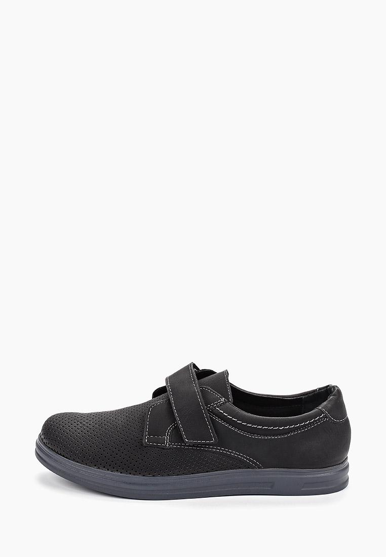 Ботинки для мальчиков Юничел 6P5791