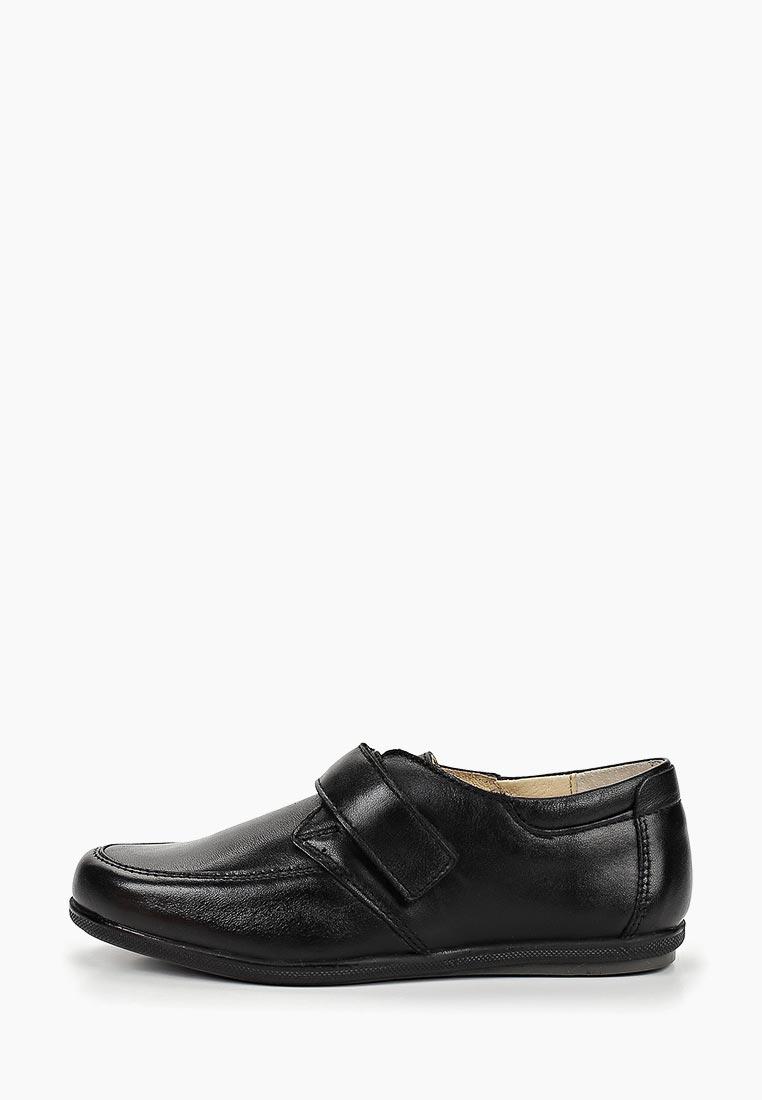 Туфли для мальчиков Юничел 3T2521