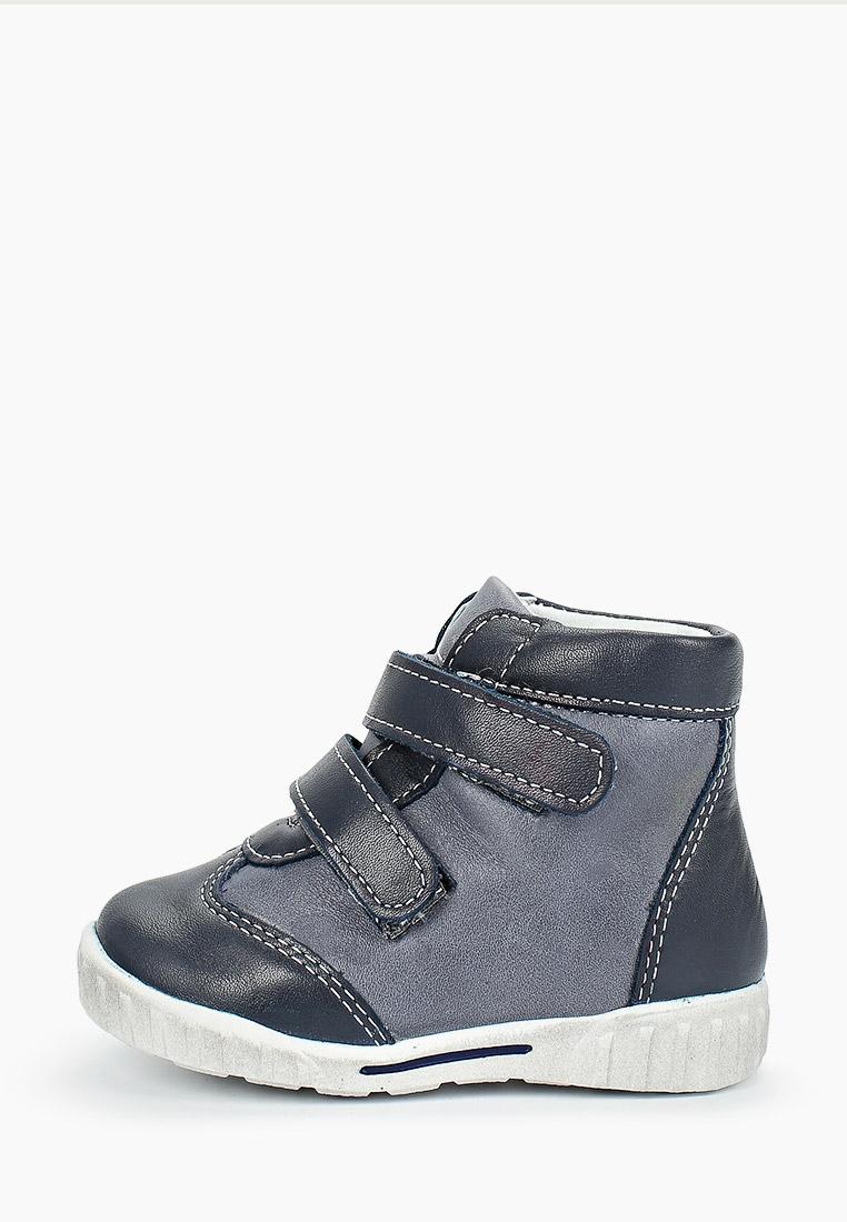 Ботинки для мальчиков Юничел 0C0865