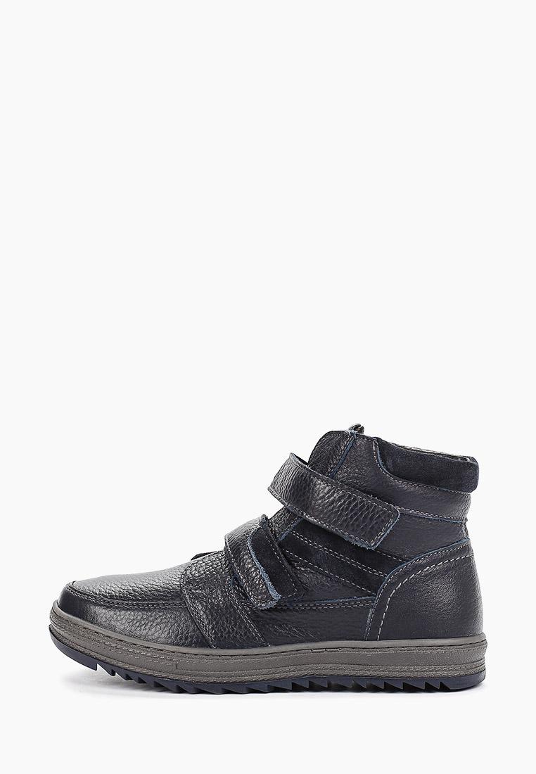 Ботинки для мальчиков Юничел 6C8282