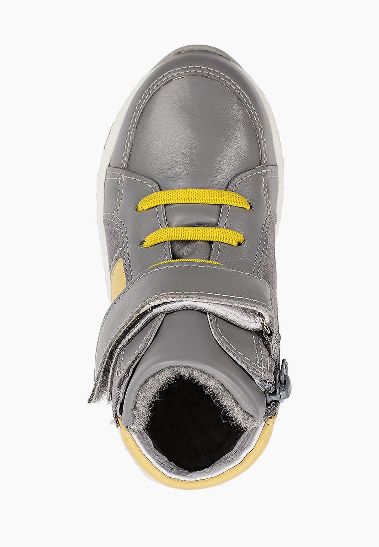 Кроссовки для мальчиков Юничел 2C6832: изображение 4
