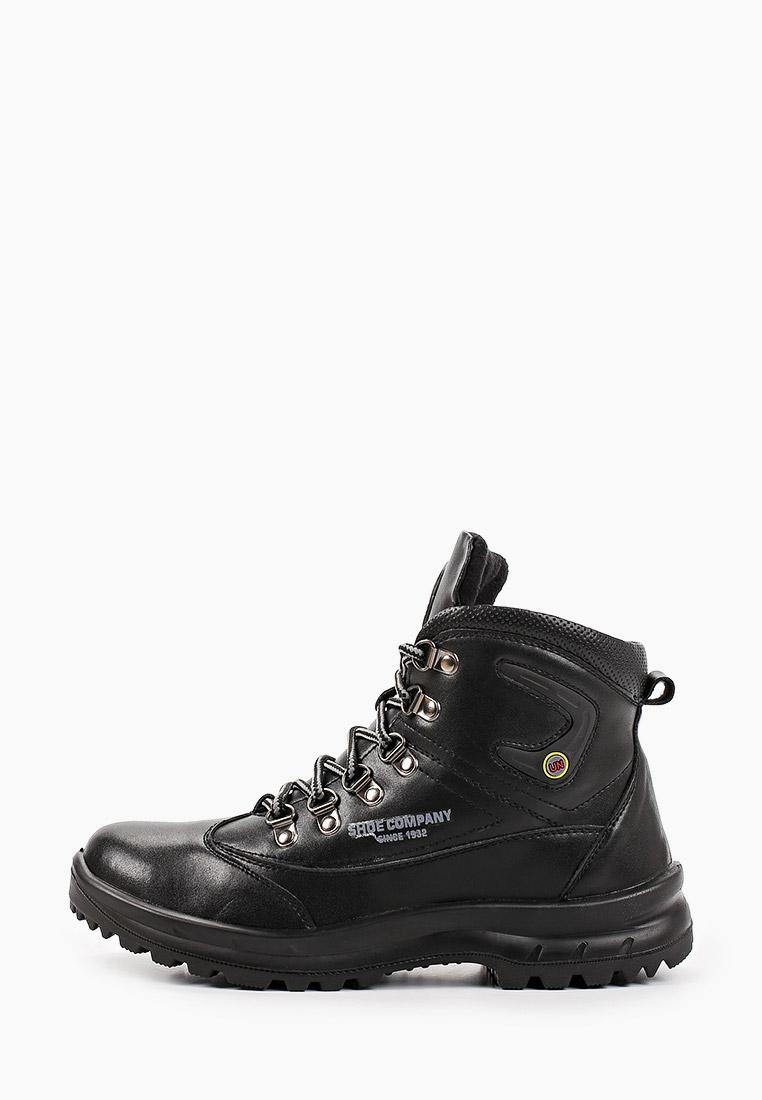 Ботинки для мальчиков Юничел 6C9641: изображение 1