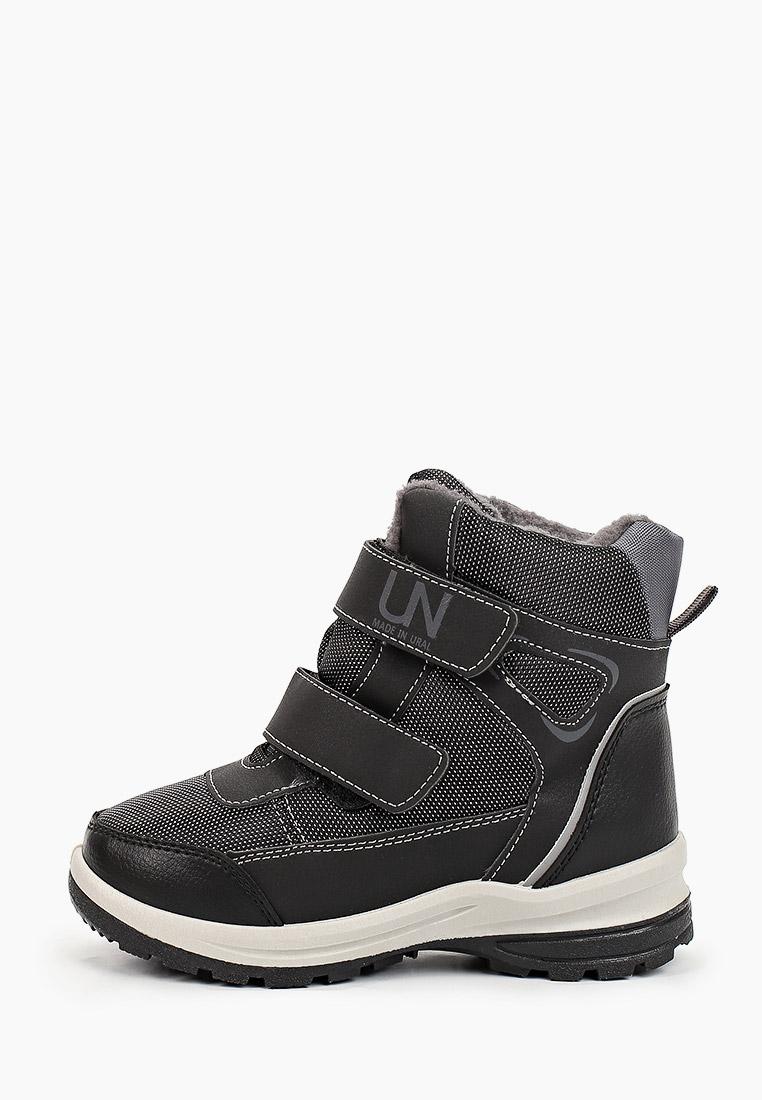 Ботинки для мальчиков Юничел 6S7171