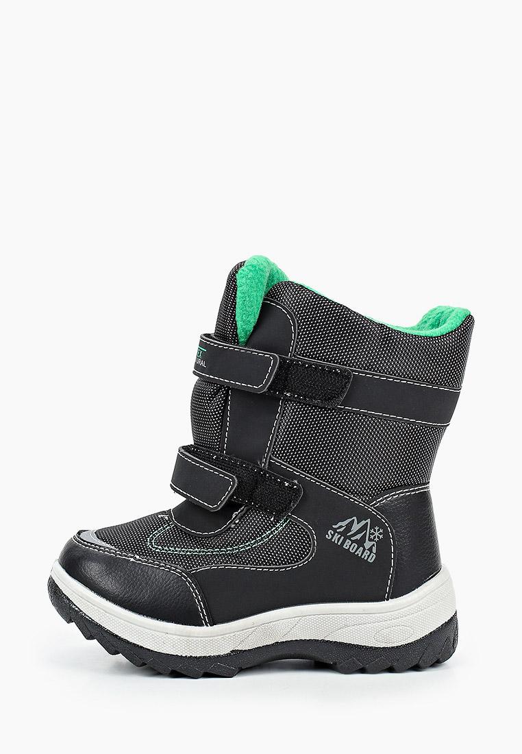 Ботинки для мальчиков Юничел 3S3711