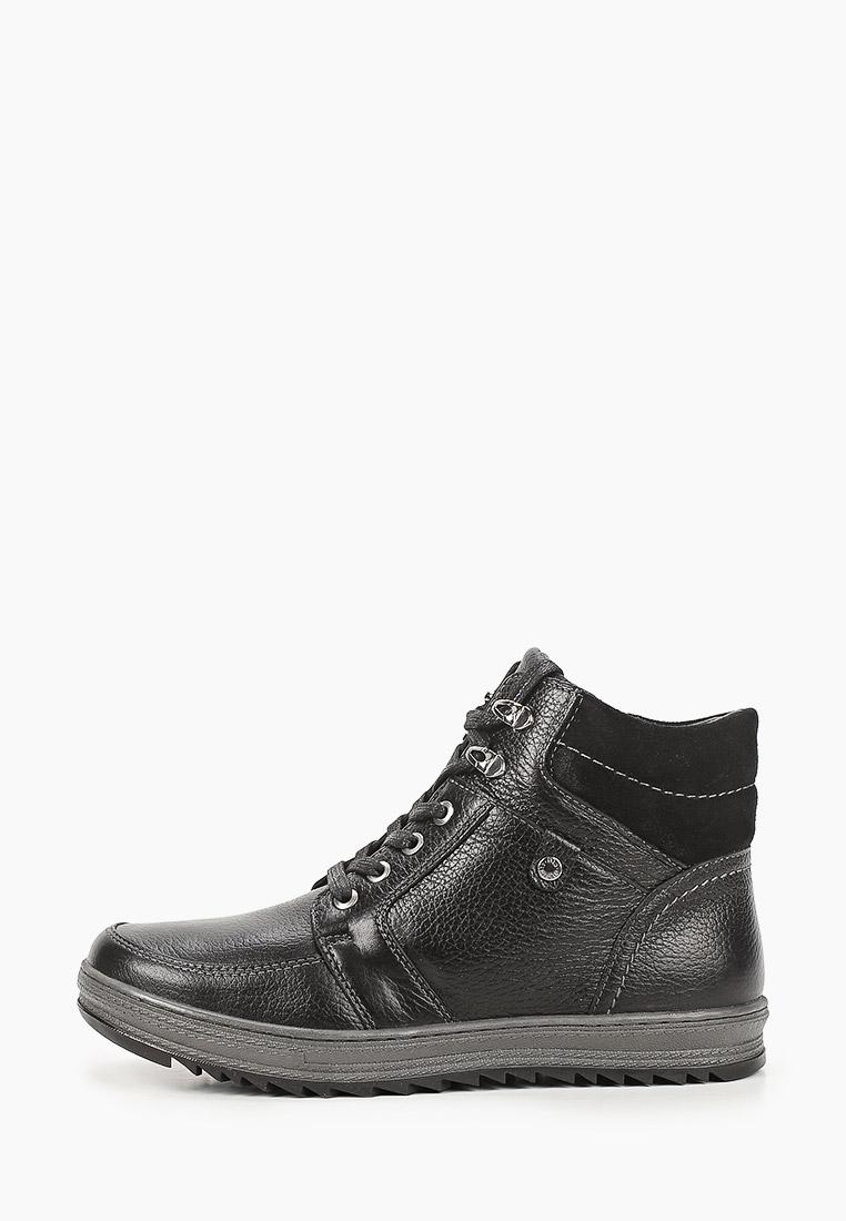 Ботинки для мальчиков Юничел 6C7831: изображение 1